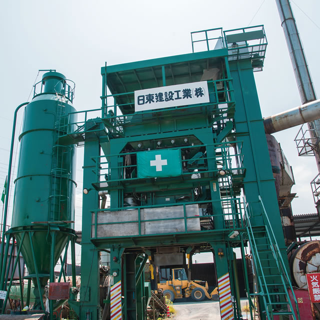 日東建設工業